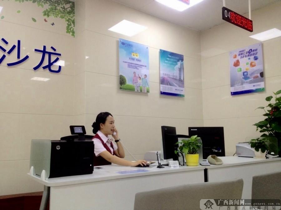 兴业银行:记客户经理梁妮在社区银行的一天
