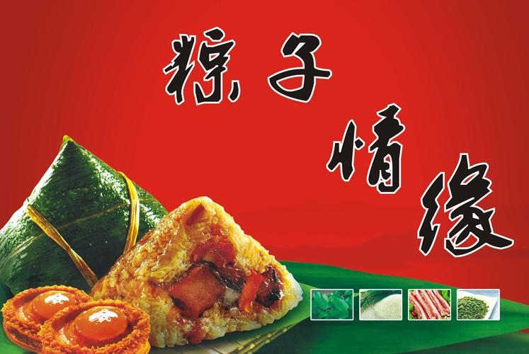 """""""粽里寻她""""――金姐粽子,带你回味小时候的味道"""
