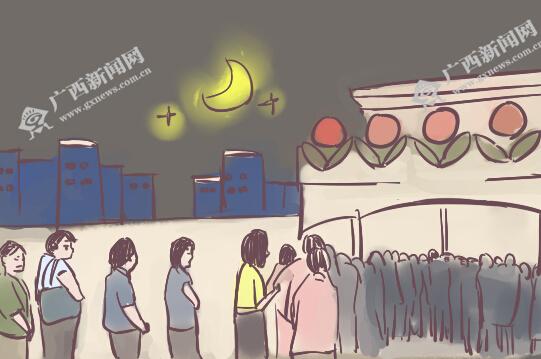 [新桂漫画]小学学前班报名 家长星夜排队