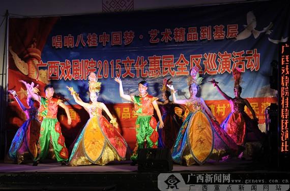 香港演出资讯_演出_资讯中心_博宝艺术网