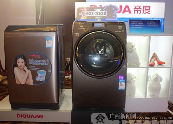 三洋帝度2016潮流新品发布 手机控洗衣机不是科幻