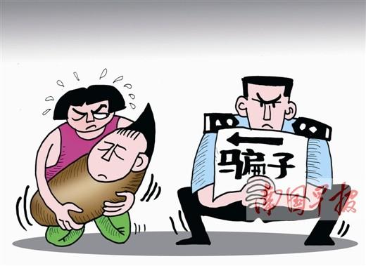 """美堂/漫画 漫谈万象 最近,不少沈阳人在朋友圈分享了中国医大附属四院保安小哥小梁的照片。图片中,一名女子抱着小孩坐在地上乞讨,在两人左侧不足5米处,一名保安手拿一张写着""""骗子""""的纸牌蹲在地上,纸牌上还画着指向箭头。(据7月20日《华商报》报道)"""