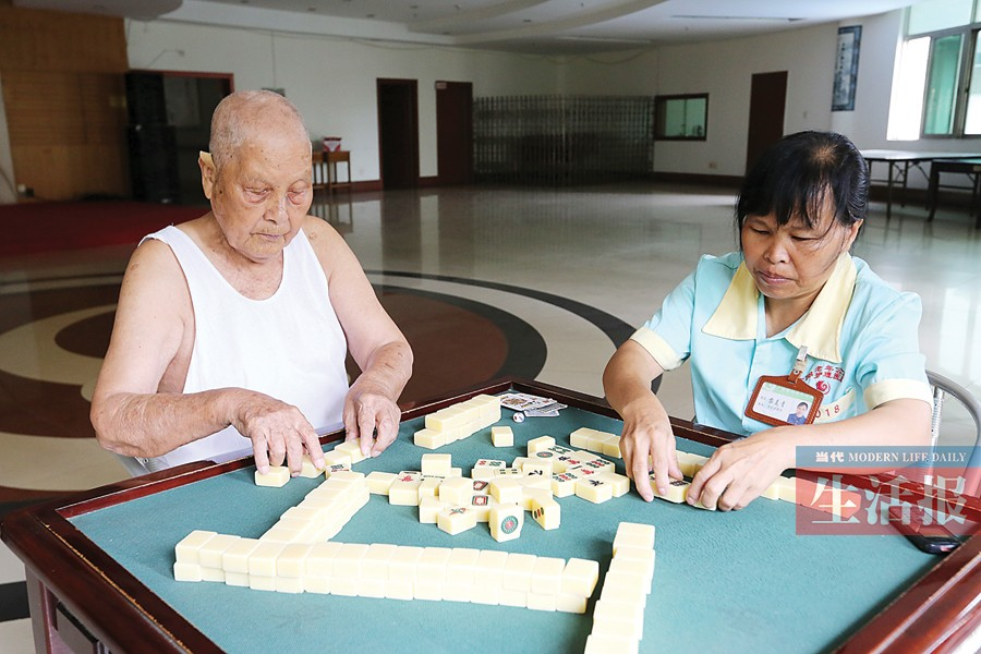 公立一床难求民办成本高 养老院能是今后的依靠吗