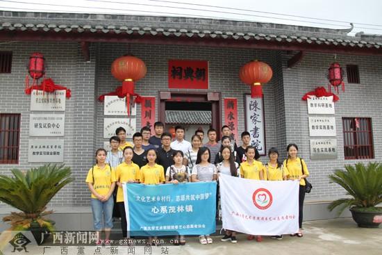 五彩田园社会实践基地揭牌 为大学生提供实践平台