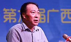 柳州市委常委、统战部长焦耀光致辞