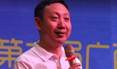 深圳新闻网总编辑王尧先生做主题演讲