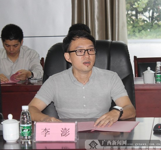 """滚动新闻 -> 正文       广西新闻网东兴7月29日讯(记者 陈伟冬)""""你好"""