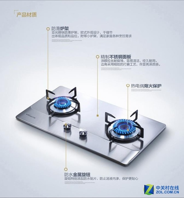 万和b8-b08x的安装类型为嵌入式燃气灶,有2个灶眼,适用于天然气的