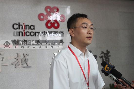 """广西联通全面布局4G市场 年内争取实现""""镇镇通"""""""