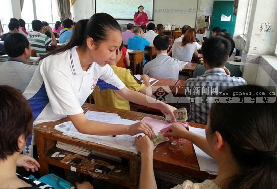 金城江区五中的一个班级内,正在进行一元捐款活动.