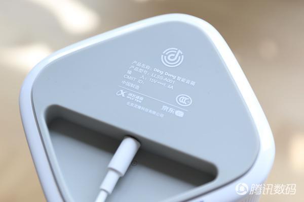 DingDong智能音响评测:颜值高全语音控制