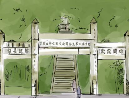 [新桂漫画]铁血昆仑关——铭记历史,吾辈自强!