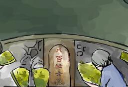 [新桂漫画]抗战故地行——走过先辈用血肉修筑的胜利道路