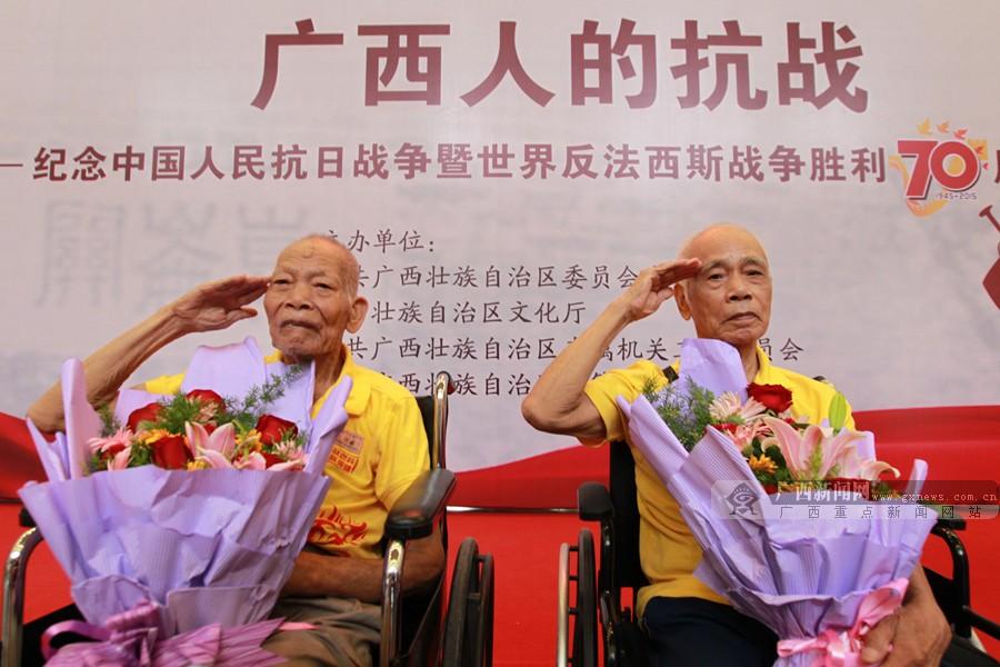 《广西人的抗战》开幕 讲述广西人的抗战事迹