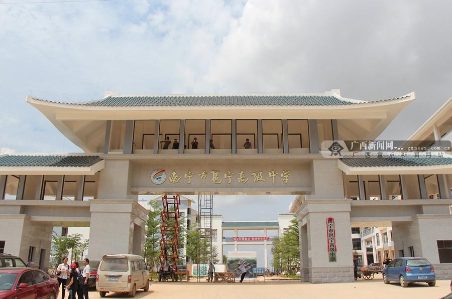 南宁邕宁区龙岗商务区城市综合配套逐步建设完善