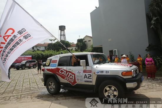 2015中国-东盟拉力赛越南站8日发车 越南车手加入