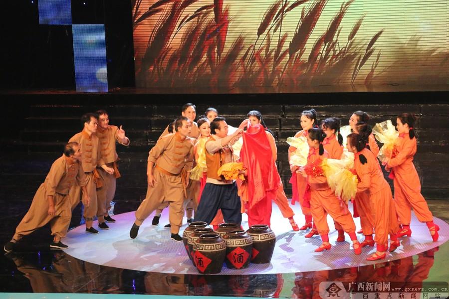 南宁市第六届乡村社区和谐文艺大展演舞动绿城