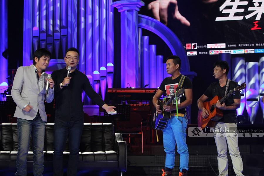 高清:谁明浪子心?王杰将于10月来南宁开演唱会