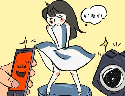 """[新桂漫画]怎样防""""色影师""""拍裙底"""