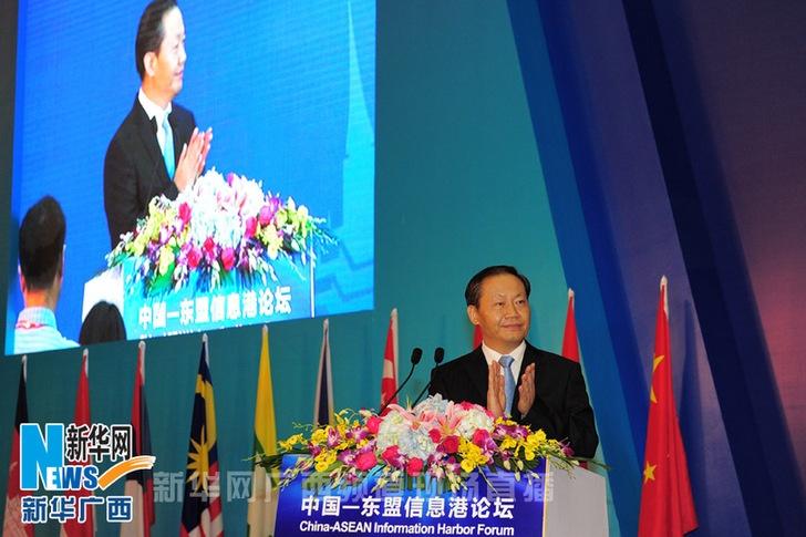 彭清华:共建信息港 助力新丝路