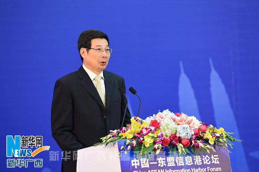 庄荣文在中国―东盟信息港论坛上致欢迎辞