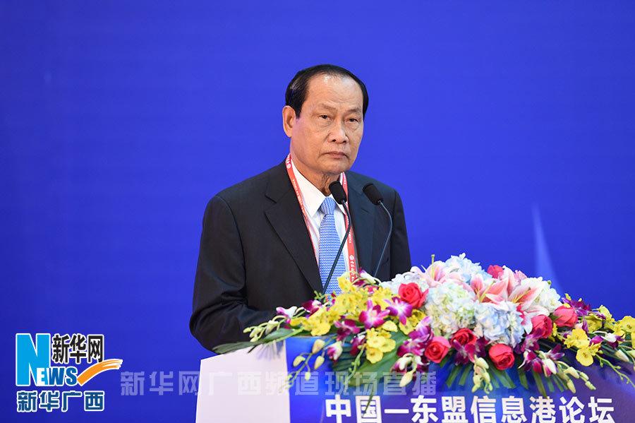 谢姆・蓬玛占在中国―东盟信息港论坛发表演讲