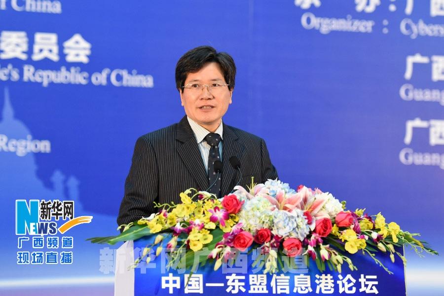 庹祖海在中国―东盟信息港论坛:加强交流合作繁荣网络文化讨论会上发言