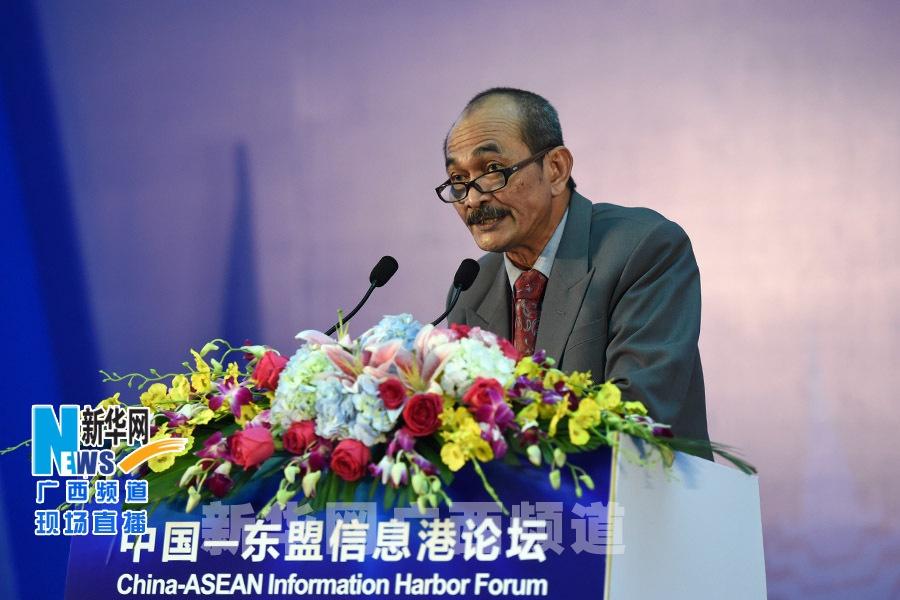 普拉克索在中国―东盟信息港论坛:打击网络犯罪讨论会上发言