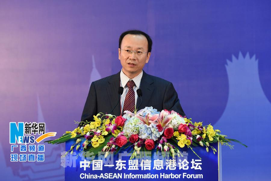 赵刚在中国―东盟信息港论坛:打击网络犯罪讨论会上发言
