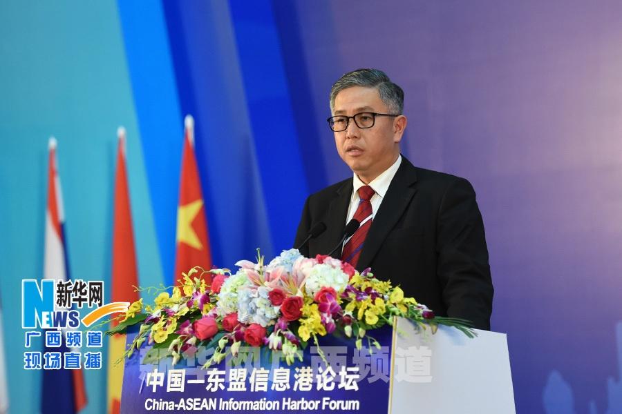 陈明耀在中国―东盟信息港论坛:打击网络犯罪讨论会上发言