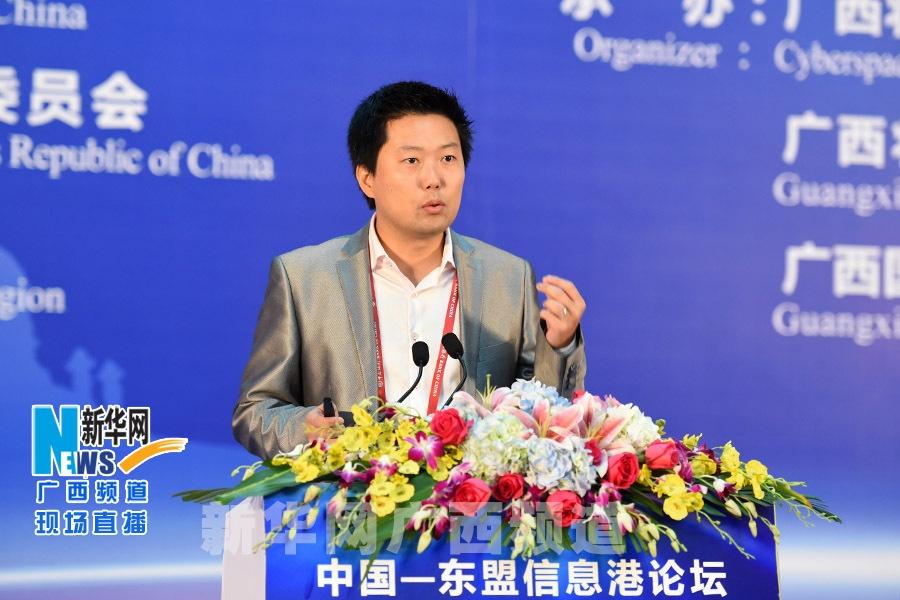 运佳在中国―东盟信息港论坛:加强交流合作繁荣网络文化讨论会上发言
