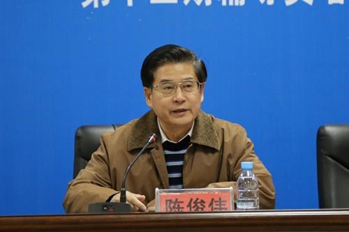 广西电力职业技术学院陈俊伟