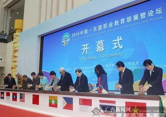 中国与东盟国家再建人才小高地 桂港合作备受期待
