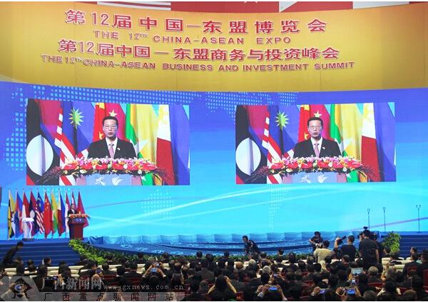 快讯:第12届中国-东盟博览会和商务与投资峰会隆重开幕