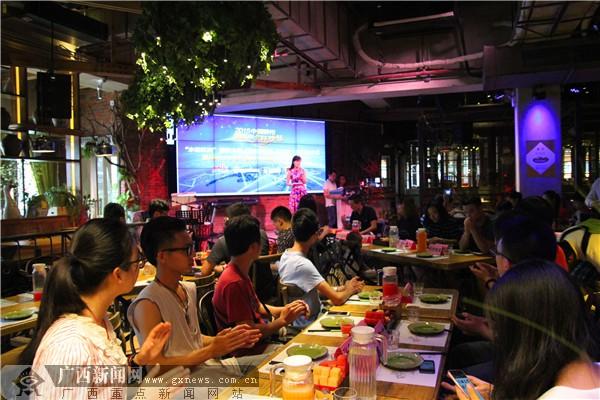 """柳州国际水上狂欢节""""水动狂拍""""摄影大赛启动"""
