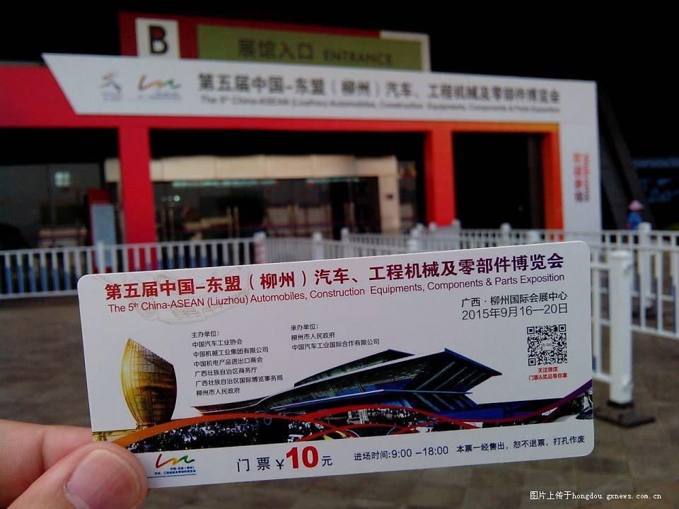 柳州国际会展中心第五届东盟汽车博览会的靓车与靓模