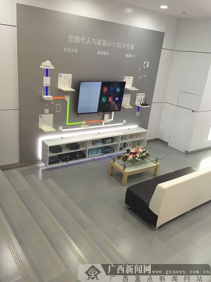 华为广西最大体验店盛大开业 Mate S手机首销