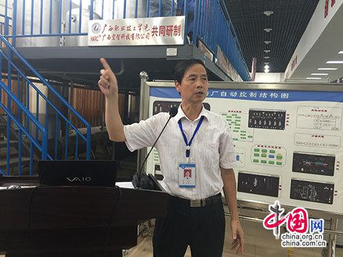 广西职业技术学院 用企业家思维办大学