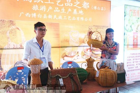 2015年乐游广西(玉林)秋季推广活动在玉林举办