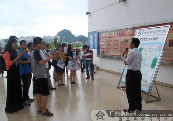 广西新闻网平果9月20日讯(记者 毛俊连 韦骄阳 陈伟冬)著名教育家
