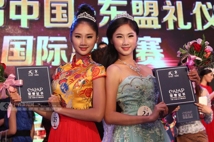 [聚焦东博会]礼仪之歌唱响东博会 颁奖在越南举行