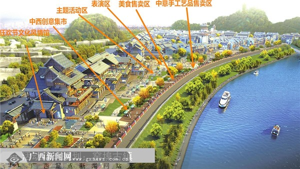 2015中国柳州国际水上狂欢节双城(柳州-威尼斯)交流