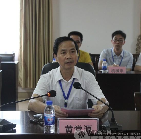 媒体聚焦 > 正文  广西新闻网记者 毛俊连 苏琳/文 陈伟冬/图