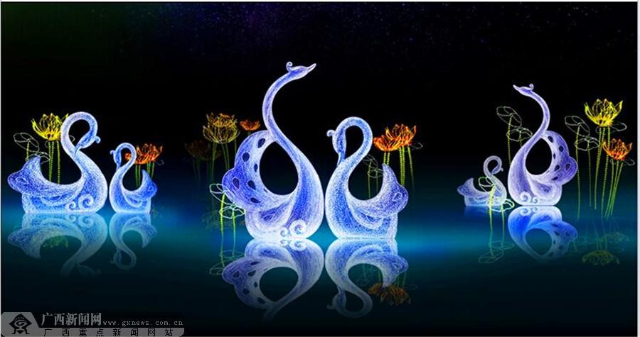 2015中国柳州国际水上狂欢节灯会