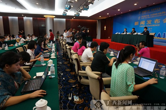 第12届中国-东盟博览会和商务与投资峰会闭幕(图)