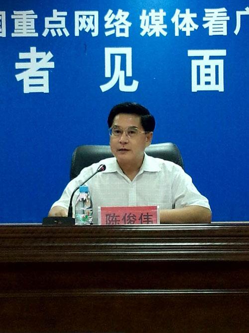 广西电职业学院陈俊伟:从博士书记到职校当家人