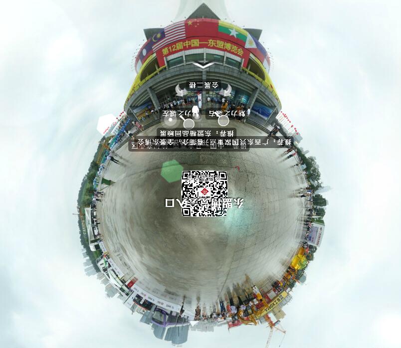 【指尖上的盛会】全景东博会