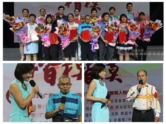2015广西公民楷模新闻人物颁奖典礼在邕举行(图)