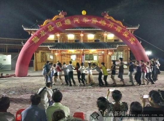 融水县田塘汽车营地开业:自驾游爱好者的度假天堂