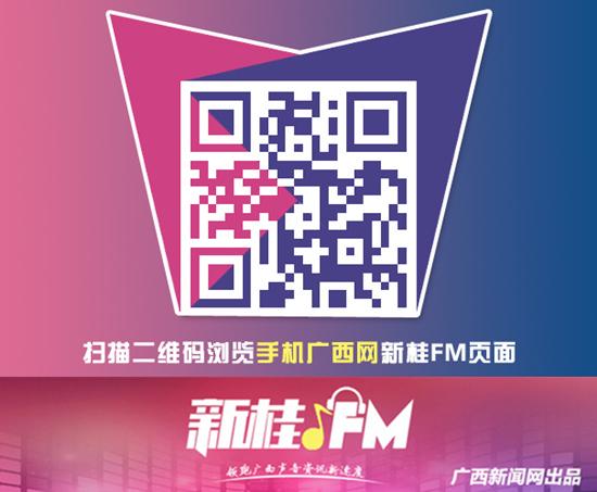 红豆新闻捞:2016年高考首次采用网上预报名